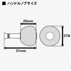 シマノ 夢屋14ステラロングパワーハンドル