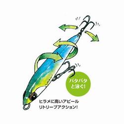 シマノ ドリフトスイマー2